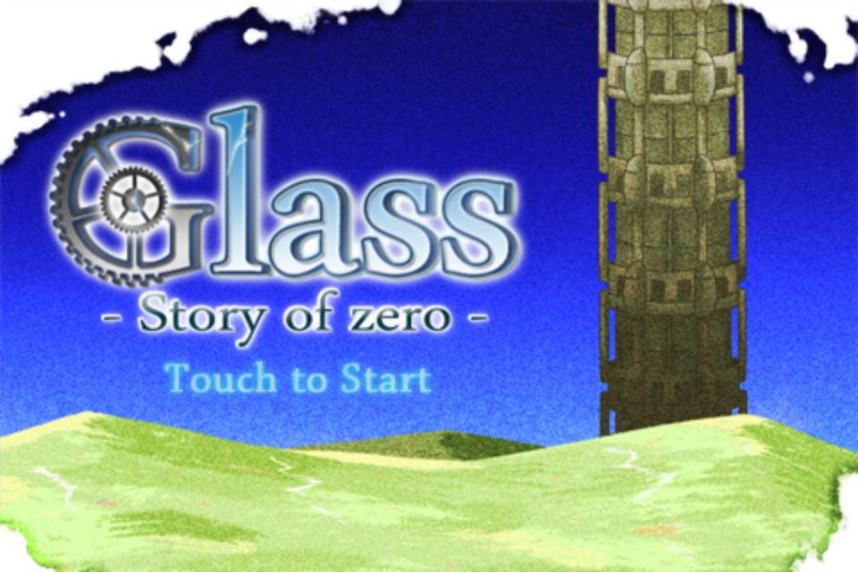 Screenshot Glass