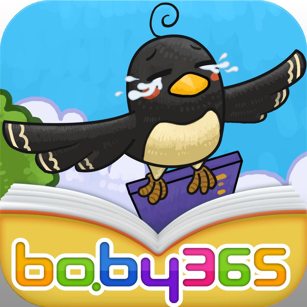 可爱的小喜鹊-双语绘本-baby365